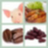 Level 29 Answer 16 - Pork And Beans